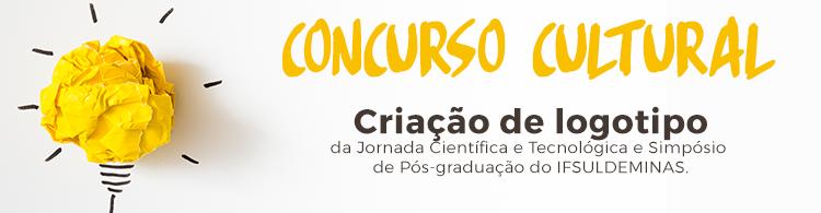 IFSULDEMINAS lança concurso para criação de logotipo de evento institucional.